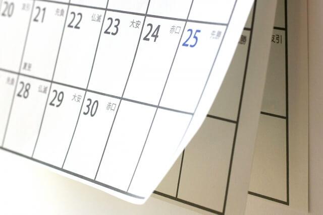 壁掛けのカレンダー